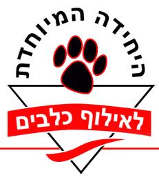 logo_-_hayehida.jpg